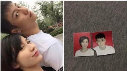 这就是娱乐圈 2018 网曝疑似黄景瑜结婚登记证明,工作人员未予回应
