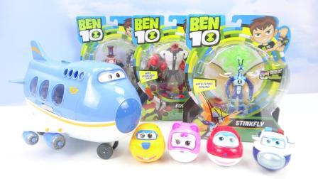 哆啦盒子玩具乐园 超级飞侠变形蛋,变动画片少年骇客玩具手办