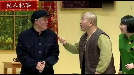 赵本山, 王小利小品, 到底