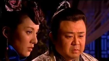沈万三结婚了, 还有两个女的惦记他, 首富这么吃香?