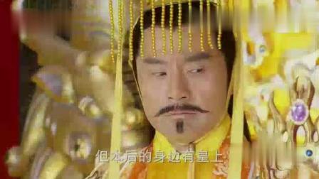 唐朝: 武则天乱政, 群臣称呼天后陛下! 薛丁山看了直摇头