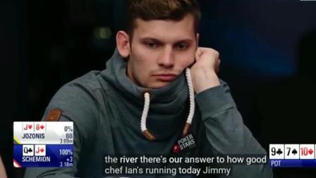 德州扑克: 天顺撞顶顺, 只输一张的牌这也能弃的掉?