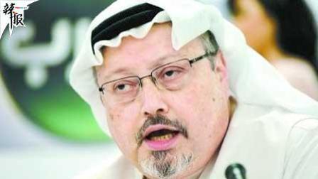 恐怖! 沙特记者死亡案全过程重现