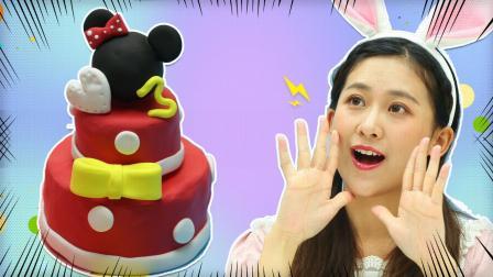 米妮食玩蛋糕玩具, diy动手做出漂亮的轻粘土蛋糕