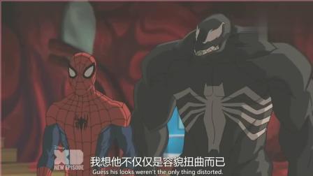 """蜘蛛侠和毒液, 居然被""""蝙蝠侠""""吊打, 还被他吸食生命?"""