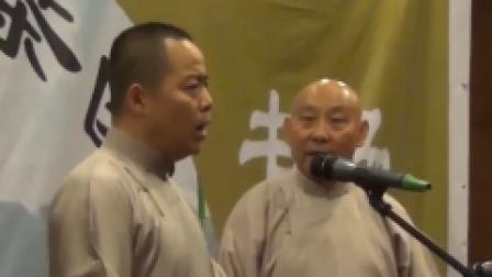 相声: 徐德亮说这段子没带笼头, 把王文林惊出一身冷汗?