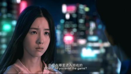 《破梦游戏》女神陈都灵带你去走进二次元世界,虚拟游戏《万梦千魂》神奇梦幻