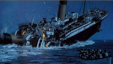 1912年的泰坦尼克号沉船百年, 为何一直没捞上来? 原因很现实!