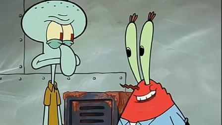 章鱼哥拿员工制度威胁蟹老板, 蟹老板吓得全身起湿疹