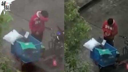 快递员雨中暴哭 实因与女友吵架