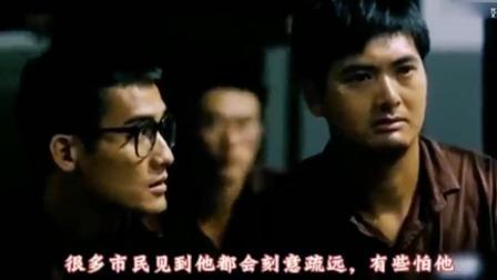 香港电影十大恶人排行, 第1名终身未娶, 去世时只有几百