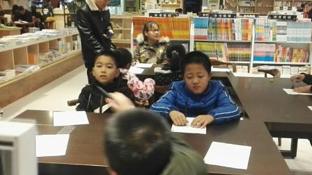 临朐县新华书店举办地理小百科知识竞赛