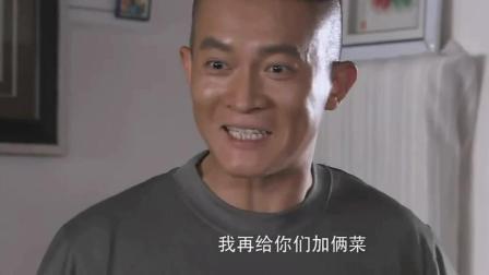 火蓝刀锋: 旅长都把人拘到家里办公了, 原来是蒋小鱼!