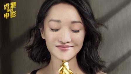 香港电影漫谈 第三季 重温百年经典港片