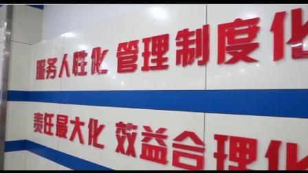 中润物业公司 哈轴退休办 社区党组织联合举办庆祝建国69周年文艺演出