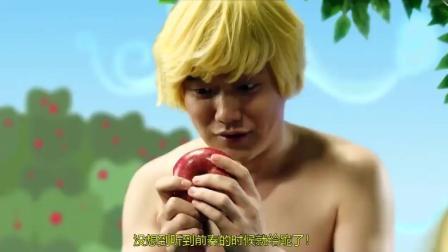 继《小苹果》后, 筷子兄弟再出神曲《天气预爆》, 能否再续当年神话?