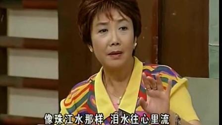 外来媳妇本地郎: 祝师奶为赚两毛钱, 说康伯喜欢她, 康婶该怎么说话好