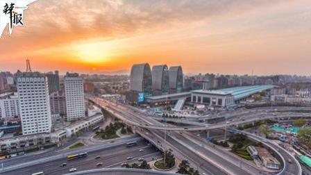 """""""个人诚信分""""将覆盖北京常住人口"""
