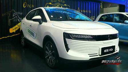 欧拉iQ、R1广州车展首秀 推出三款车型补贴预售价格6.18万元起