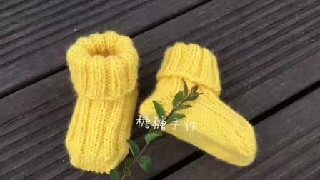 棒针编织羊毛线宝宝袜子毛线编织袜子