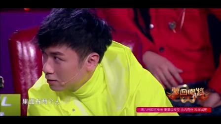 《蒙面唱将3》陈羽凡搞怪登场装扮废巨资, 却还是欺骗不了聪明的观众