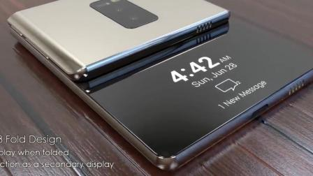 折叠手机还能这样玩!三星新专利曝光:手机可连续折叠两次