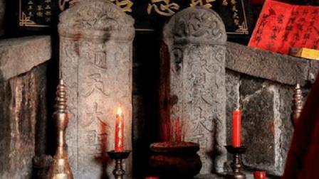 考古学家在福建发现齐天大圣之墓, 莫非孙悟空真的存在?