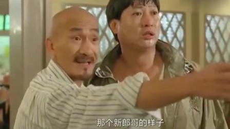 香港老电影: 洪金宝与光头佬麦嘉, 你俩糗大了!