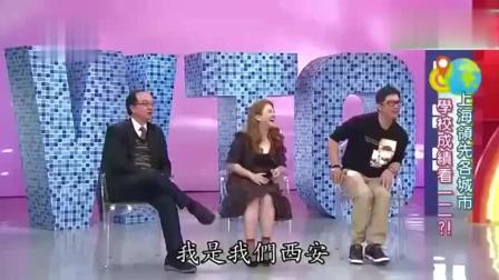 台湾节目: 上海人到底有多傲骄? 在节目上说的话一听就知道了!