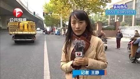 突发! 合肥长江西路货车自行车相撞 一人身亡!