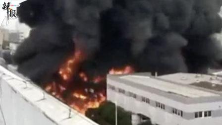 杭州一仓库起火 上千名学生被疏散