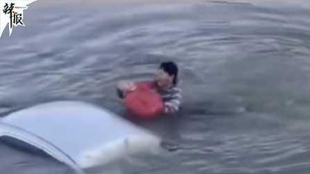 女司机驾车坠河 外卖小哥跳水救人