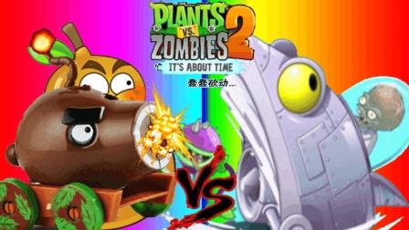 植物大战僵尸2充能柚子椰子加农炮vs鲨鱼boss