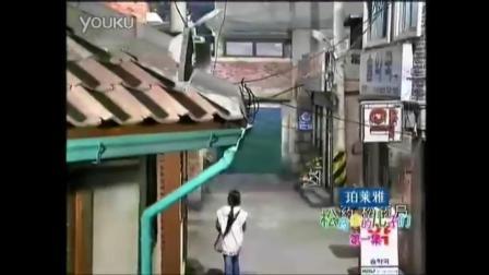松药店的儿子们 韩国超级热播(国语全集收藏版)-第2集_标清