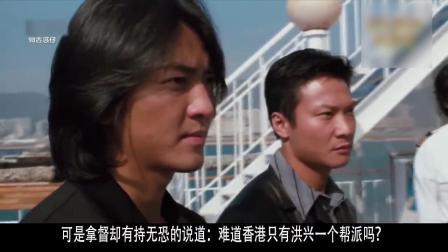 《古惑仔之人在江湖》陈浩南, 山鸡携手斗坤哥, 誓要闯出一片天