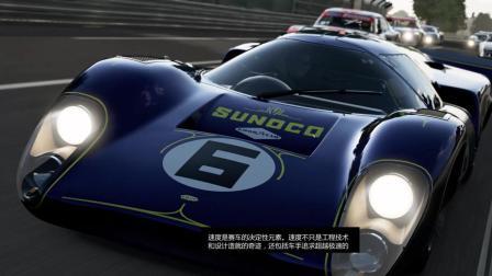 [琴爷]极限竞速7最高画质EP01: 现代高性能掀背车赛事完成!