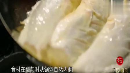 《舌尖上的中国3》想吃到正宗的煎转黄花鱼, 必须配上这样一口铁锅