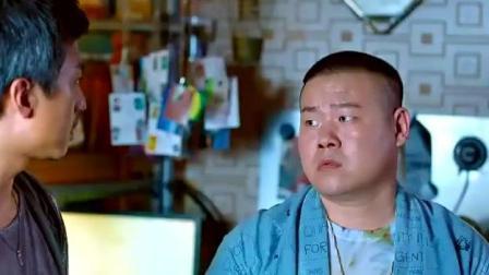 岳云鹏要买房子找邓超借钱, 看一次笑一次