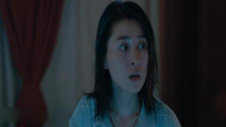 午夜幽灵: 浴后好友离奇失踪 电话不接酒店屋顶直接流血