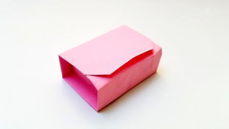 折纸王子教你折纸对开长方形礼盒