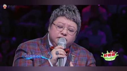 韩红不愧是国家级歌者, 现场一首《那片海》一开口就惊艳了全场