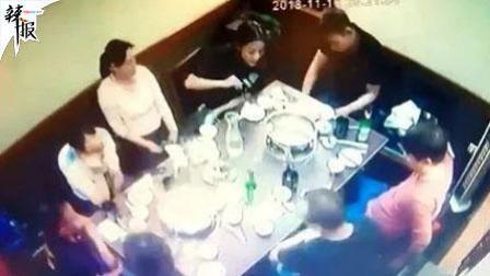 """12名大陆游客吃""""霸王餐"""" 还被抓包?"""