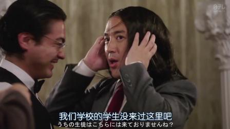 【我是大哥大】06 当老师和家长相遇在风俗店 山田孝之客串酒保