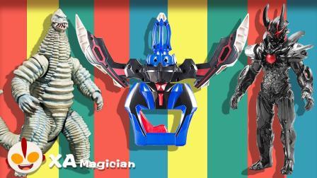 奥特曼召唤器变身暗黑怪兽 雷德王爆炎形态玩具变身秀