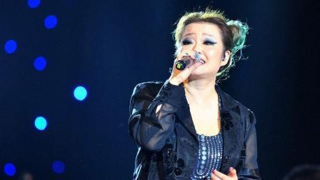 李宗盛在餐巾纸上写下的《漂洋过海来看你》被翻唱无数, 多数人却不知原唱竟是她