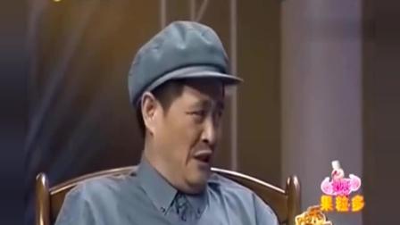 当年赵本山和范伟在小品中比谁的烟好