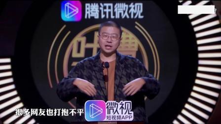 张韶涵参加节目坦言自己过得很辛苦, 李诞公开为她发声, 综艺金马奖非你莫属! ! !