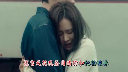 张北北《拥抱你离去》DJ 舞曲, 韩剧《现在去看你》