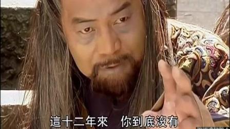 """笑傲江湖: 涂们演的左冷禅也算一方枭雄, 可以用""""寒冰真气""""化解任我行""""吸星大法""""!"""