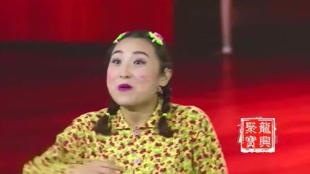 赵本山徒弟张小伟最新爆